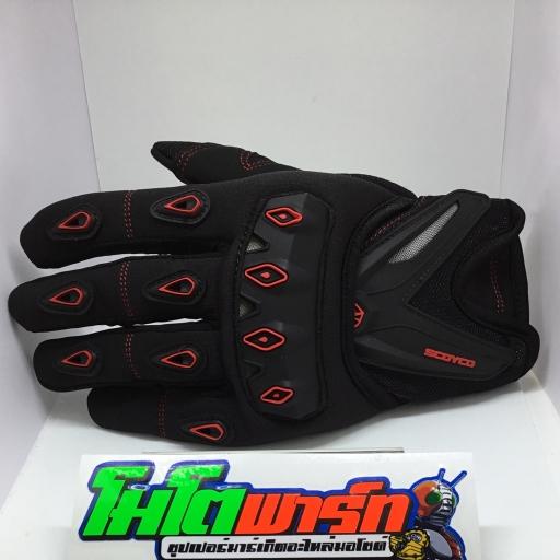 ถุงมือ (SCOYCO) MC 10 SIZE XL เต็มนิ้ว สีแดง